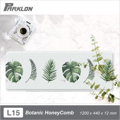Multipurpose Mat Botanic Honey Comb (size L)