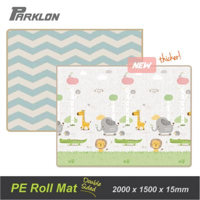 Double Sided PE Tropical Jungle Chevron (Pre Order)