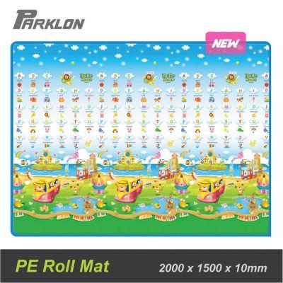 PE Roll Mat HB Fantastic Island