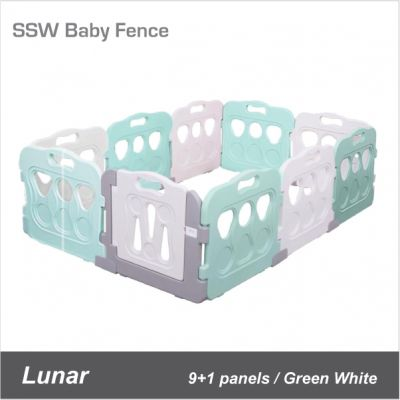 Lunar Baby Fence (Green)