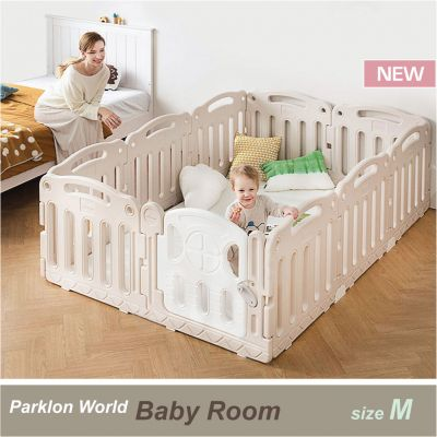 Parklon World Baby Room (Medium)