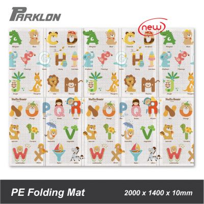 PE Folding Mat HB Alphabet (NEW)