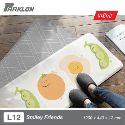 Multipurpose Mat Smiley Friends (size L) coming soon