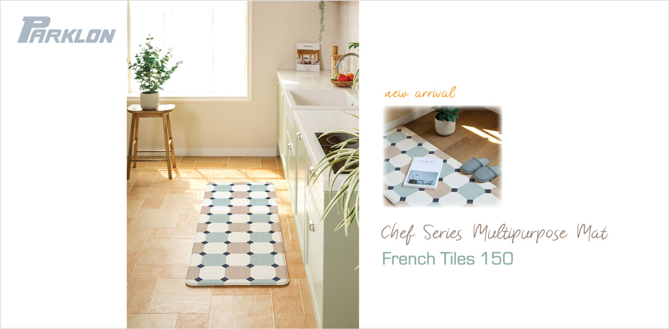 Chef Series Multipurpose Mat French Tiles 150